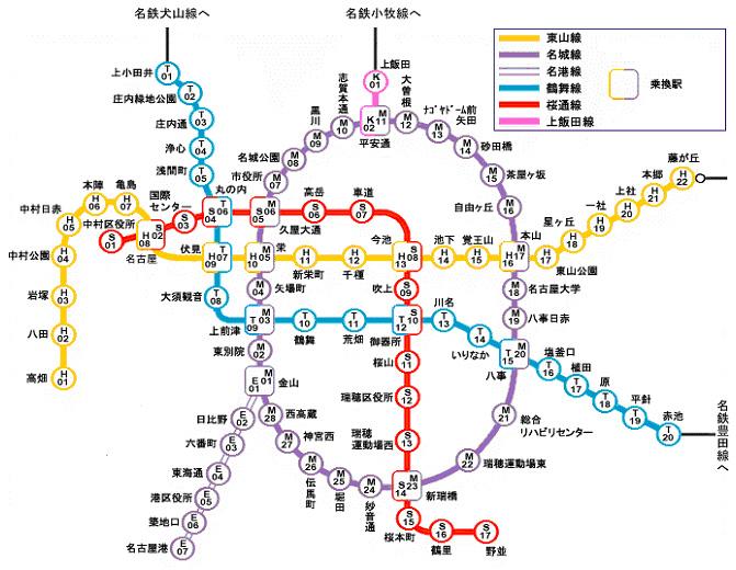画像をクリックしますと拡大画像が表示されます。 名古屋市交通局路線図 (PDFダウンロード)
